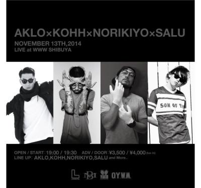 music141015_kohhnorihiyosalu_main